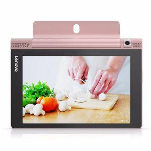 Tableta Lenovo Yoga Tab 8 , 16gb, Ram 2gb, Oro